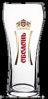Стакан для пива широкий 500 мл