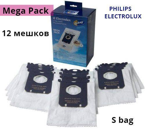 Мешки для пыли Electrolux (Philips) E201M s bag 12 штук
