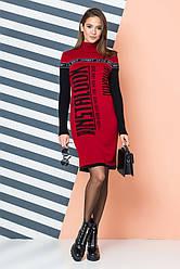 Женское вязаное трикотажное платье в с орнаментом «LOOK», 44-46