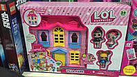 Вилла для куклы L.O.L ( аксессуары ), фото 1