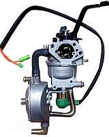 Карбюратор газ-бензин с редуктором (5,0-6,0кВт)