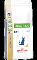 Royal Canin urinary s/oдиета для кошек  при заболеваниях нижнего отдела мочевыводящего тракта - 1,5 кг