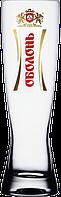 Стакан для пива конус 300 мл