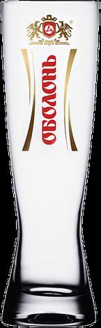Стакан для пива конус 300 мл, фото 2