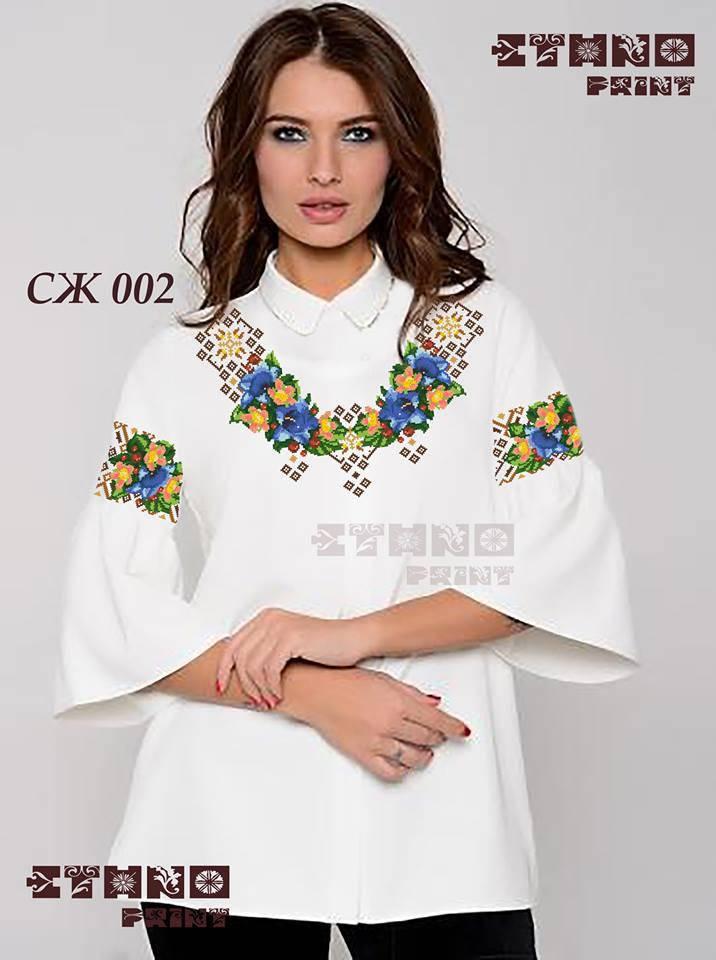 Заготовка жіночої сорочки  продажа. Товары для вышивки от