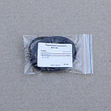 Ремкомплект фильтра центробежной очистки масла (ФЦОМ) КАМАЗ, фото 2