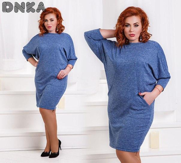 Теплое платье больших размеров от 50 до 60 р. (4 цвета)