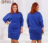 Теплое платье больших размеров от 50 до 60 р. (4 цвета) , фото 3
