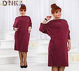 Теплое платье больших размеров от 50 до 60 р. (4 цвета) , фото 4