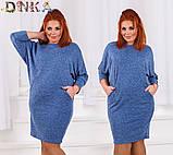 Теплое платье больших размеров от 50 до 60 р. (4 цвета) , фото 5