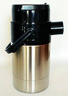Термос АМЕТ Гейзер 2,0 л тип A з пневмонасосом