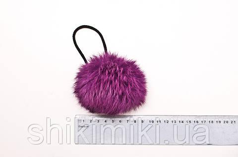 Помпон из меха кролика (7-9 мм), цвет Сливовый