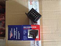 Реле стеклоочистителя ГАЗ 33081,3309, СуперМАЗ 24В 6А (аналог 89.3777) (пр-во РелКом)