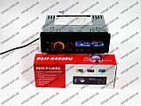 Автомагнітола Pioneer DEH-X4900U - USB+SD+FM+AUX, фото 2