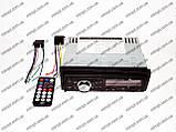Автомагнітола Pioneer DEH-X4900U - USB+SD+FM+AUX, фото 3