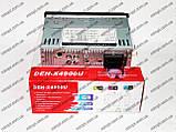 Автомагнітола Pioneer DEH-X4900U - USB+SD+FM+AUX, фото 4