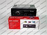 Автомагнітола Pioneer DEH-X4900U - USB+SD+FM+AUX, фото 5