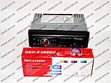 Автомагнітола Pioneer DEH-X4900U - USB+SD+FM+AUX, фото 6