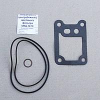 Ремкомплект фильтра центробежной очистки масла (ФЦОМ) двигателя СМД14/18