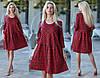 Платье / французский трикотаж / Украина 5-356