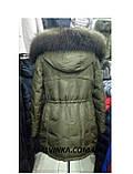 Куртка зимняя с натур.мехом ZILANLIYA р M,L арт  17-338, фото 2