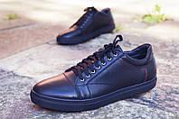 Мужские кожаные туфли кеды черные