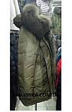 Куртка зимняя с натур.мехом ZILANLIYA р M,L арт  17-338, фото 3