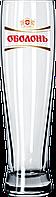 Пивной стакан высокий 590 мл