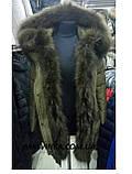Куртка зимняя с натур.мехом ZILANLIYA р M,L арт  17-338, фото 6