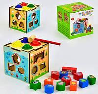 Деревянный Куб сортер-стучалка С 29383