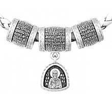 Православні Шарм Намистини