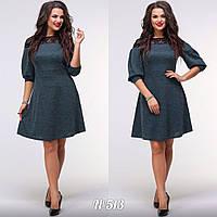 Красивое платье из трикотажного букле, фото 1