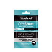"""Маска для волос с термозащитой - интенсивное питание и стимулирование роста """"Grow Booster"""" Compliment"""