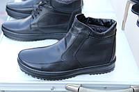 Мужские кожаные зимние ботинки AN на молнии