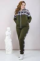 Костюм спортивный женский  теплый в большом размере, фото 1