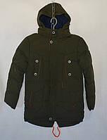 Куртка-парка для мальчиков 134, 152р