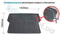 Универсальный коврик в багажник Audi A6 (C7)