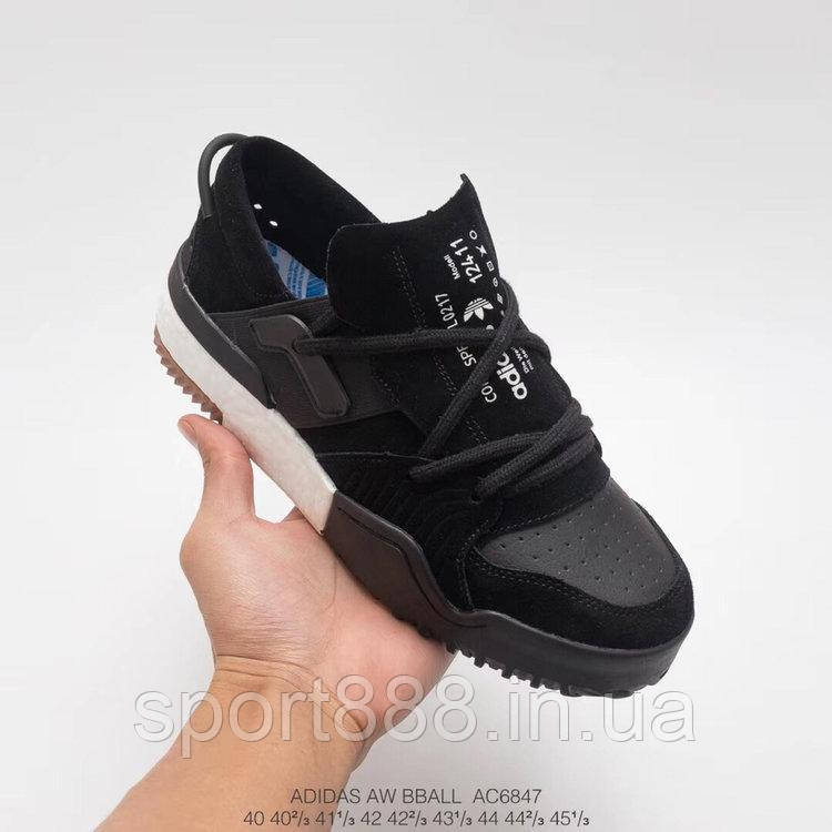cdf8c8901 Adidas X Alexander Wang AW BBALL LOW Boost Night мужские кроссовки ...