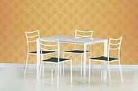 Стеклянный стол Halmar Fred