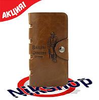 Мужской клатч Bailini long