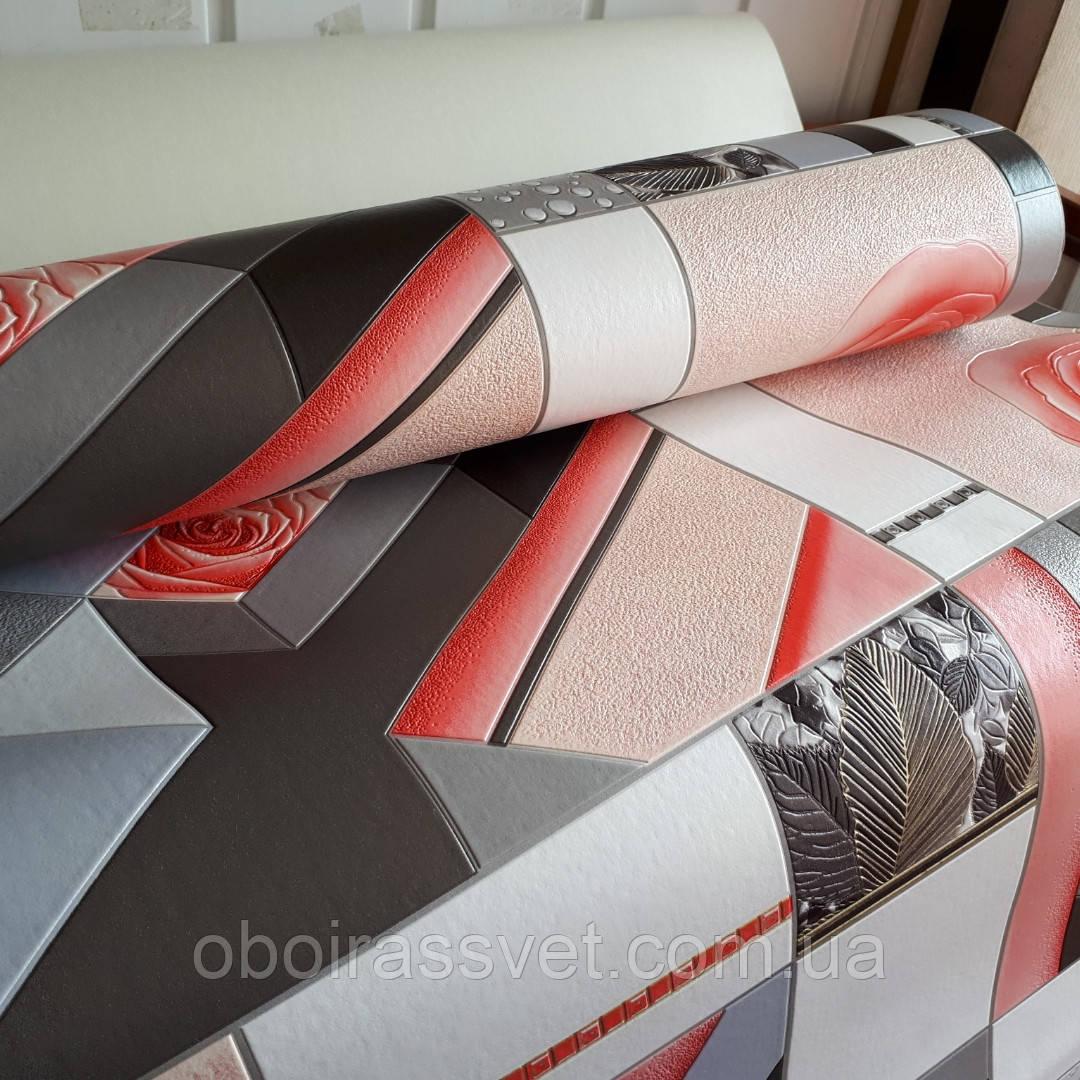 Обои Оригами 5655-12  виниловые супермойка, длина рулона15 м=5 полос по 3 м .Ширина 0,53