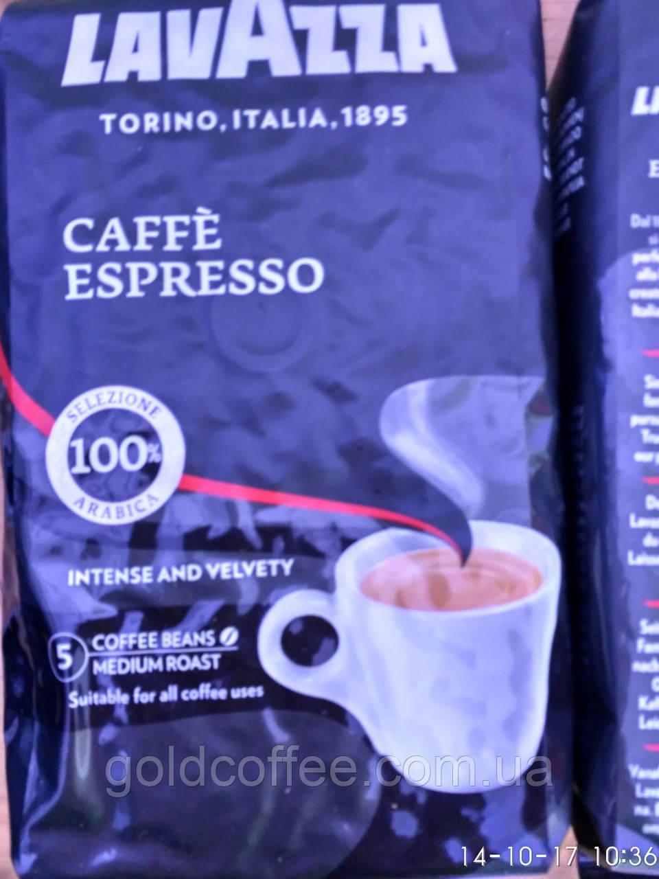 Кава мелена Lavazza Espresso 250г