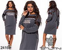 Женское платье туника с аппликацией стразами с 48 по 54 размер, фото 1
