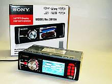 """Автомагнітола Sony 3015А Video екран LCD 3"""" USB+SD"""
