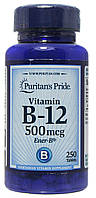 Витамины Puritan's Pride Vitamin B-12 500 mcg 250 tablets, Пуритан Витамин Б-12 500 мкг 250 таб