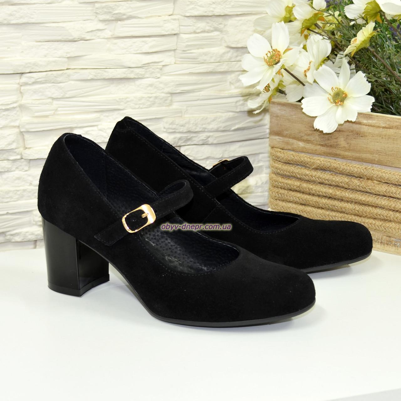 Туфли замшевые женские на устойчивом каблуке