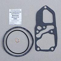 Ремкомплект фильтра центробежной очистки масла (ФЦОМ) ЮМЗ двигателя Д-65