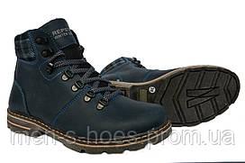 Мужские кожаные зимние ботинки Repster для подростков