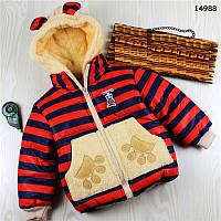 Демісезонна куртка для хлопчика. 1-2; 2-3; 3-4 роки