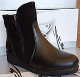 Ботинки женские зима на толстой подошве из натуральной кожи от производителя модель СВ18-185, фото 2
